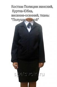 мвд полиции куртка женская летняя