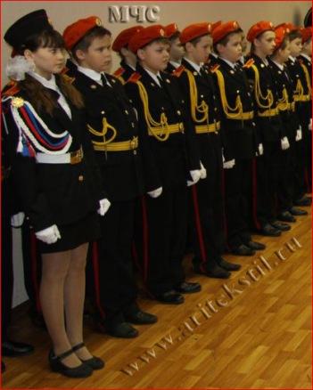 кадетская форма китель для мчс-3