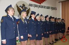 китель юбка женская полиции-1