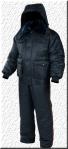 форменная одежда мвд зимняя