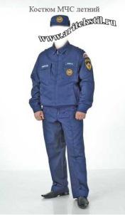 летняя костюм МЧС-2