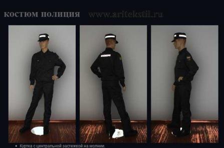 мвд.л-25.костюмы полиция