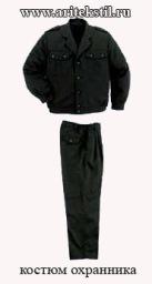 одежда для охранников-26