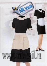 униформа для гостиница-7