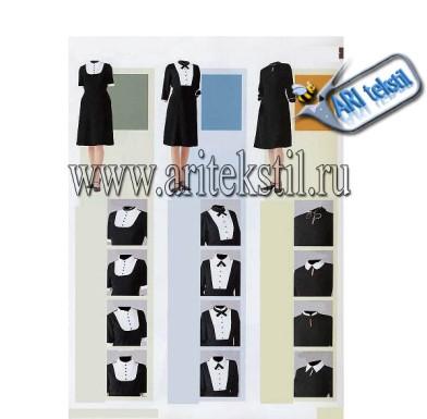 униформа для гостиница-9