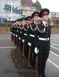 форма для кадетов