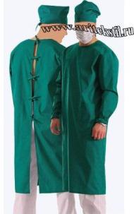 Халаты медицинские для хирурга