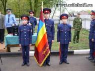 kazache