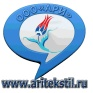 aritekstil.logo