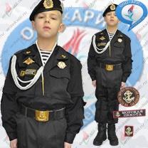 Повседневная Куртка и Брюки для Академия ВМФ- Курсанты МОРСКАЯ ПЕХОТА России черный тк грета-1