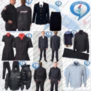 Форма одежда полиции